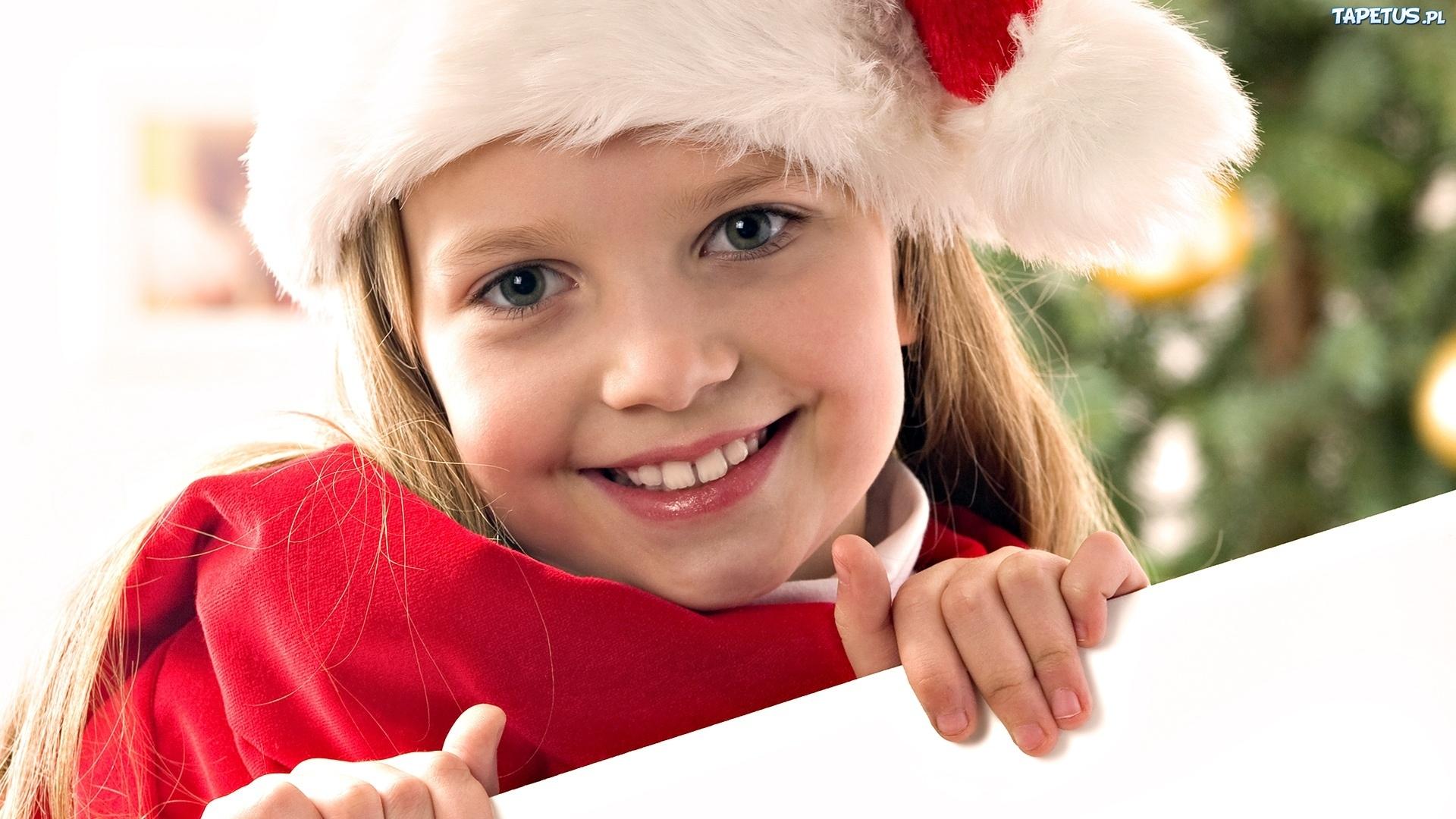 Дети с подарком улыбка